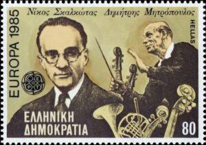 Γραμματόσημο Σκαλκώτα Μητρόπουλου