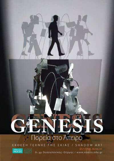 GENESIS-skia-sparmatseto