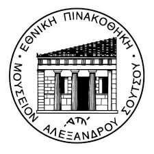 ethinkh-pinakothikh-sparmatseto