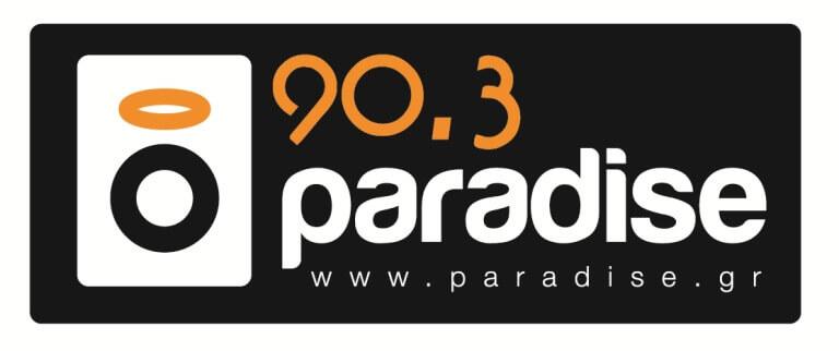 paradise-logo-sparmatseto (1)