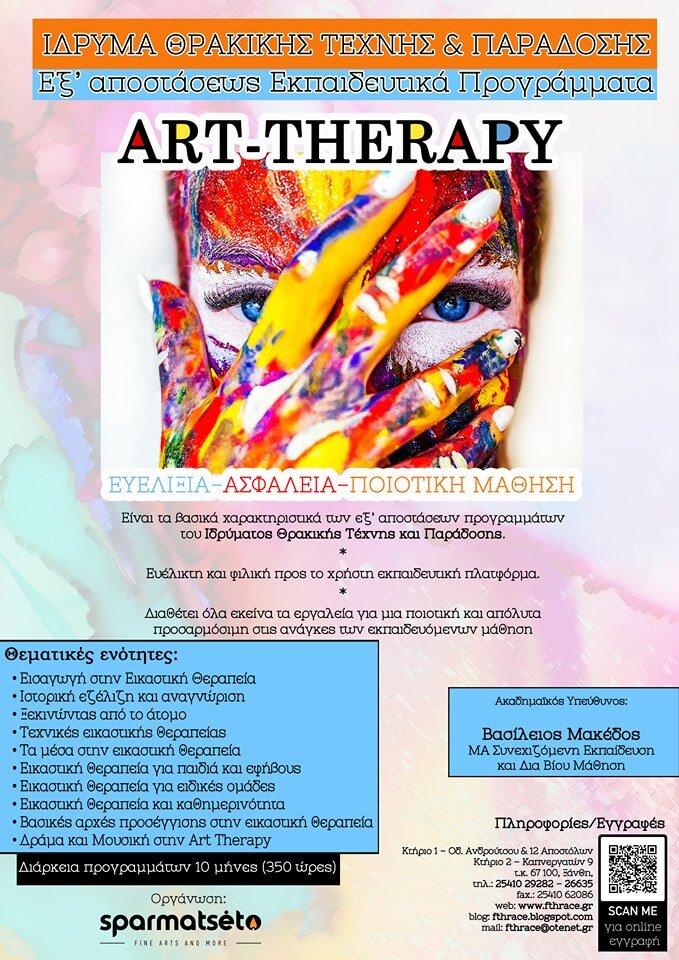 afisa-artTherapy