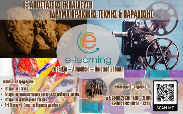 elearning20-sparmatseto (1) (1)