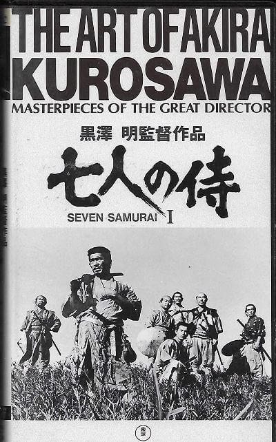 kurosawa-sparmatseto (1)